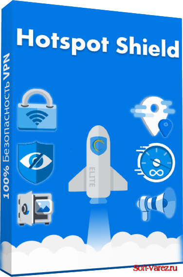 Hotspot Shield VPN Business 8.4.6