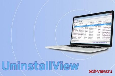 UninstallView 1.32 Portable