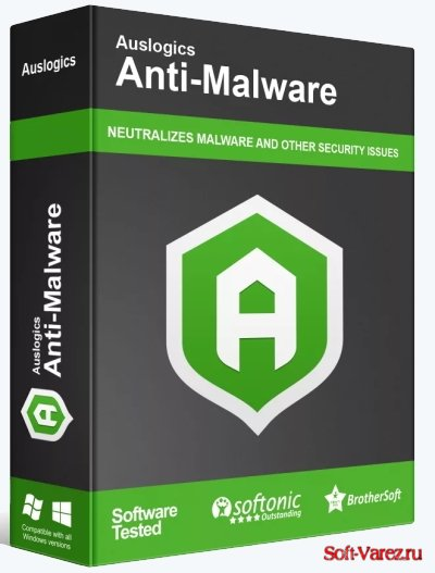 Auslogics Anti-Malware 1.21.0.0 RePack (& Portable) by TryRooM