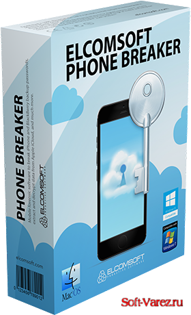 Elcomsoft Phone Breaker Forensic Edition 9.30.34962