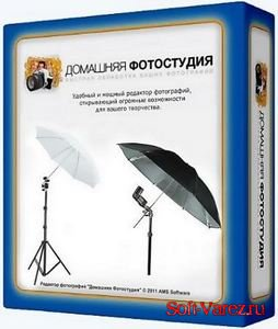 Домашняя Фотостудия 16.0 RePack (& Portable) by elchupacabra