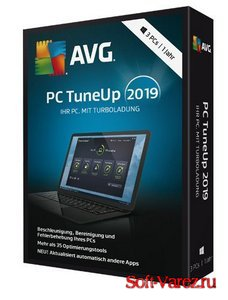 AVG PC TuneUp 19.1 Build 1158