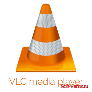 VLC Media Player 3.0.9.2 + Portable