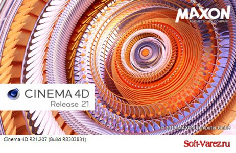 Maxon CINEMA 4D Studio R21.207 build RB303831