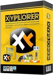 XYplorer 21.00 RePack (& Portable) by TryRooM