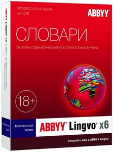 ABBYY Lingvo X6 Professional 16.2.2.133 RePack by KpoJIuK