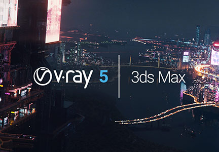 V-Ray 5.00.05 for 3ds Max 2016-2021
