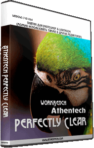 Athentech Perfectly Clear Complete 3.10.0.1828 RePack (& Portable) by elchupacabra